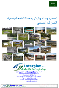 008 ARABIC INTERPLAN doo-1